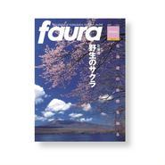 faura(ファウラ)15号【2007.3.15発行】