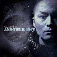 YAMAO THE 12 - ANOTHER SKY(CD)