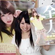 2017生誕ワンマンポスター(A2) + 2016レコ初ポスター(B2)セット