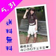 """みいの日チェキ①  """"Snufkin"""" 2017.5.31 ※送料無料!!"""
