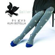 Kuri Botella クリボテラ タイツ「Azami」gray