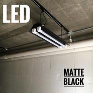 【B-2L20K】2灯 LED蛍光灯 つや消しブラック ダクトレール用 照明器具