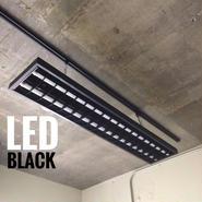 【B-2LS】複数台可 2灯LEDライト  つや消しブラック ダクトレール用