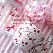 【単品】AnniversaryBearStrawberryBonbonパターン&フレーム