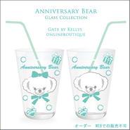 【ガラス用★単品】Anniversary BearファニーフェイスBIG ホイップミント