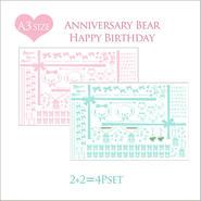 【セット割引4枚セット】A3サイズ★Anniversary Bear1周年記念転写紙/各色2枚ずつの4枚セット