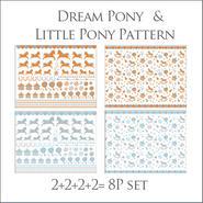 【セット割引★8枚セット】pony転写紙/全種&全色×2枚の合計8枚セット