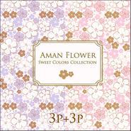 【新色6枚セット】A3サイズ★AmanFlower 新色2色×3枚の6枚セット ¥10800→