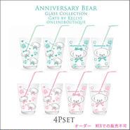 【セット割引ガラス用★4枚セット】Anniversary Bear4種×1枚の4枚セット