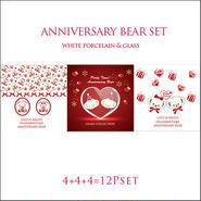 【セット割引★ガラス用+白磁用★3種12枚セット】PartyBear4+Anniversary Bear8枚