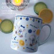 【単品】Anniversary Bear Citron Pochetteパターン&チェーン