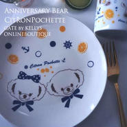 【単品】Anniversary Bear Citron Pochetteビッグフェイス&ボディ