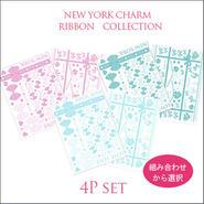 【ガラス用】RIBBON COLLECTION■カラーが選べる4枚セット¥4200→