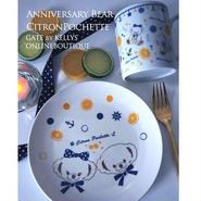 【セット割引4枚セット】Anniversary Bear Citron Pochette2種×2枚の4枚セット