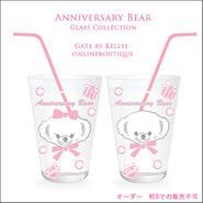 【ガラス用★単品】Anniversary BearファニーフェイスBIG ベビーピンク