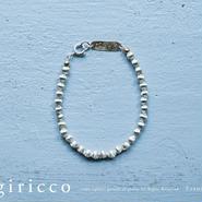 フランス製の珍しいラインの入ったスフレガラスのブレスレット。(TJ10902)