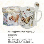 犬派のための☆ドッグマグカップ☆【送料無料】【問屋直送】