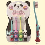 パンダ歯ブラシ4Pセット【送料無料】【問屋直送】