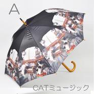 ジャンプ傘☆キャット☆ネコ雑貨☆【送料無料】【問屋直送】