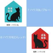 猫フェルトコースター☆【送料無料】【問屋直送】