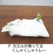 レジン製ブック&アニマル置物☆【送料無料】