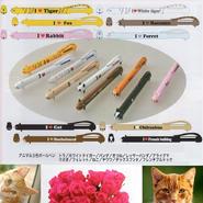 アニマル3色ボールペン♪17種類に増えました♪【送料無料】