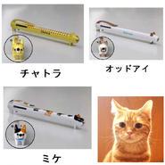 キャットボールペン☆3色(青・黒・赤)ボールペン☆アニマルボールペンの猫だけバージョンです♪【送料無料】