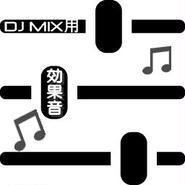 DJ MIX用効果音商品41 (サイレン)