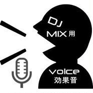 DJ MIX用効果音商品42 (It's Show Time)