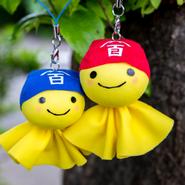 幸せの黄色いてるぼう