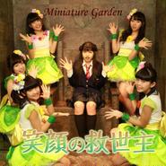 1st single 「笑顔の救世主」