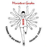 【12/14発売】ファーストワンマン記念盤「KONAMON THE NEW WORLD / HAKONIWA PARADE」(箱庭券2枚付)