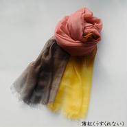 ぼかし染シルクウール・ガーゼストール L(幅85㎝)