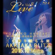 Blu-ray『Live vol.8  AKASAKA BLITZ 「降り積もる刻」リリースツアーファイナル   2016  ~三度降り積もる刻〜』通常版