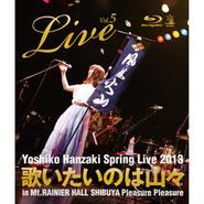 Blu-ray『Live vol.5  Yoshiko Hanzaki Spring Live 2013  ~歌いたいのは山々~ in Mt.RAINIER HALL SHIBUYA PLEASURE PLEASURE』