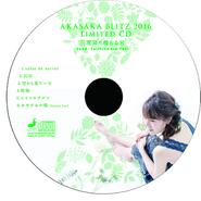 赤坂BLITZ2016  LIMITED CD