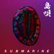SUBMARINE『島唄』※初回通販特典ダウンロードコード&ステッカー付!