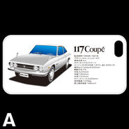 いすゞ117クーペiPhoneケース