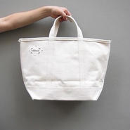 Steele Canvas Basket / tote Bag / S
