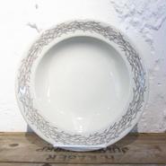 Mountain Research / Mountain Table Bowl