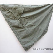 Polish Army / tent sheet / dead stock