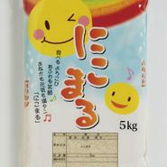 【プレミアムフライデー】長崎県産にこまる10kg(5kg×2)