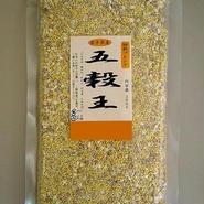 """岩手県産""""雑穀""""健康食品「五穀王300g」発売中!只今、栄養バランスの良さが注目!"""