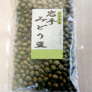 """岩手県産""""雑穀""""健康食品「岩手みどり豆 250g」栄養バランスの良さが注目の的!"""