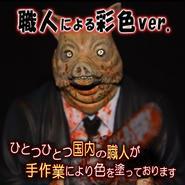 R-18【鬼畜島】カオル君【フィギュア】 ※通常版