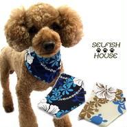 アロハバンダナ 2色セット【小型犬~大型犬サイズ】※完売