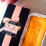 贅沢スイートポテトケーキ