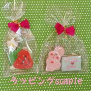 アイシングクッキー用リボンラッピング S /M/ L