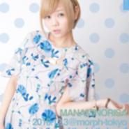 まなみのりさ:みのり生誕記念ポスター 2016年(枚数限定販売)