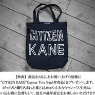 【特典C】 どれでも3点お買物で、非売品トートバッグを無料プレゼント!
